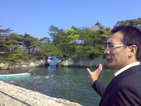 松島を語るタイド社長